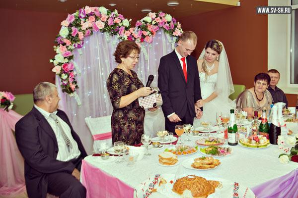 Родительское поздравление в день свадьбы