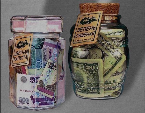 Оформить деньги как подарок на свадьбу