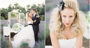 Необычная свадебная прическа невесты