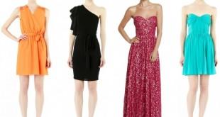 Вечерние платья для гостей на свадьбу