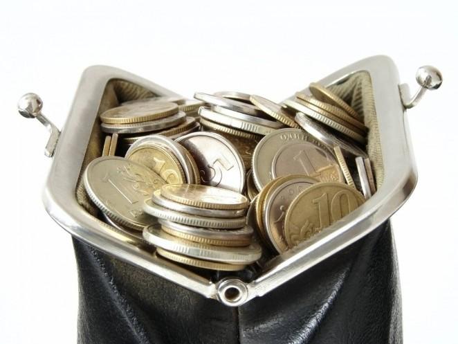 Свадебные расходы