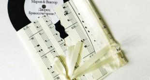 Свадебное приглашение в виде пластинки