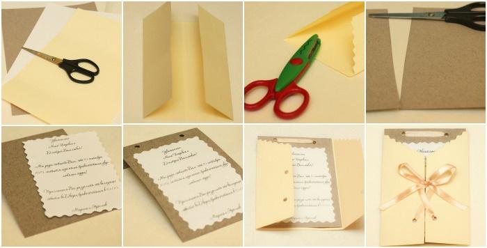 Приглашения на свадьбу своими руками - шаблоны и идеи
