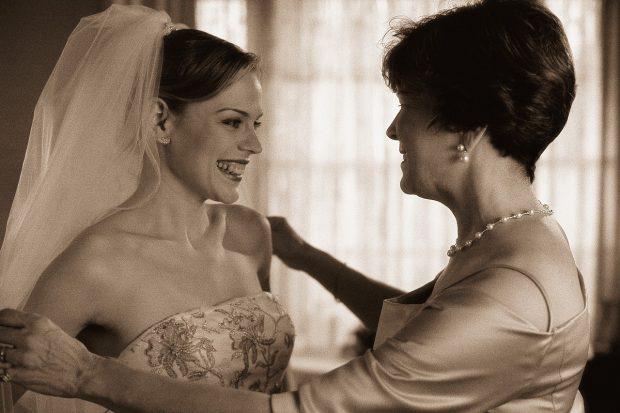 Свадебное поздравление от родителей