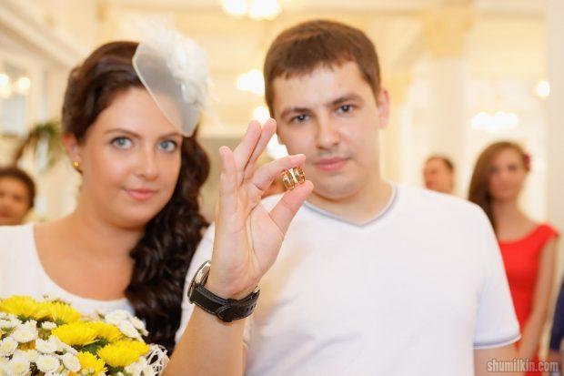 Свадьба без церемонии