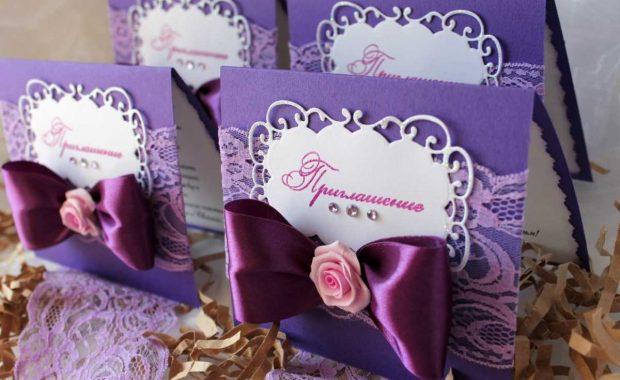 Приглашения на свадьбу в сиреневом цвете