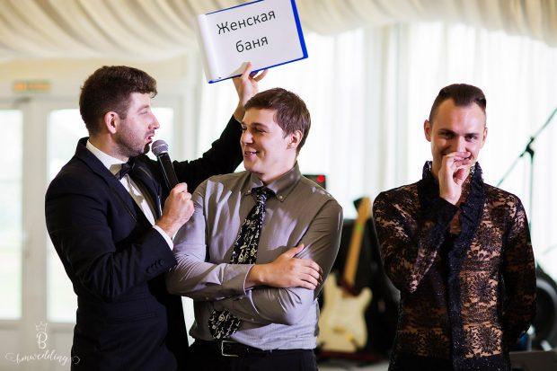Ведущий проводит конкурс на свадьбе