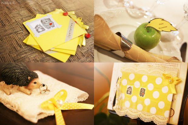 Пригласительные на свадьбу в желтом цвете